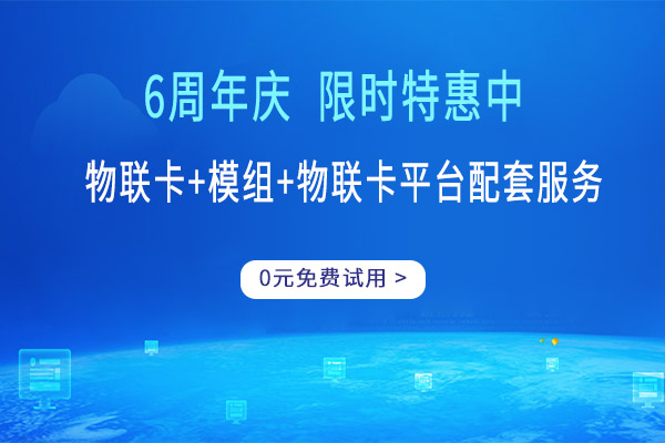 <b>中物联国际物业加盟(我想加盟个物业公司)</b>
